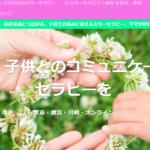 レインボーカラー横浜 HP